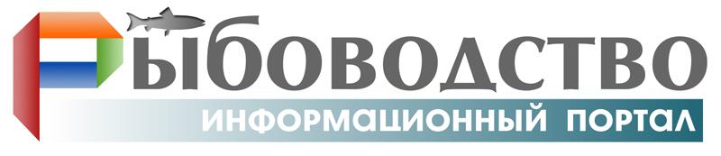 Fish farming in Russia